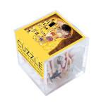 Puzzle en bois 30 pièces Klimt Le baiser