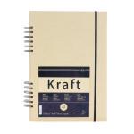 Carnet de croquis Kraft spiralé 120g/m²  A4 20 feuilles