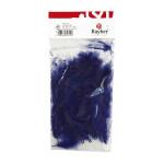 Plume duvetée 10-15cm sachet de 15 - Bleu Foncé