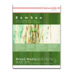 Bloc de papier bamboo multitechniques 265 g/m² - 24 x 32 cm